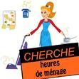 Lelienlocal.com, petites annonces gratuite à Saint marcellin: Je cherche